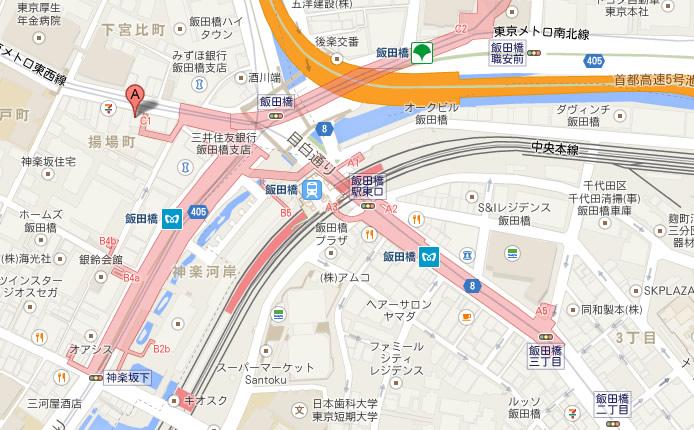 東京都新宿区揚場町2-20